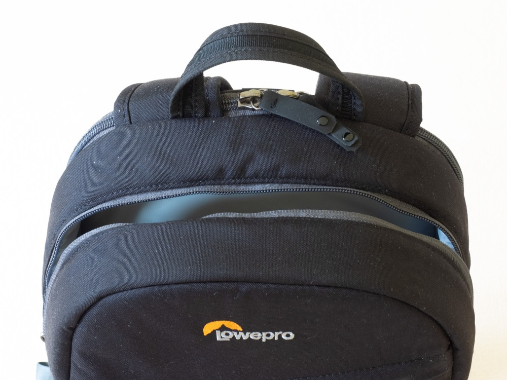 Lowepro m-Trekker BP 150 - Top View